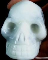 Lantian Jade Skulls
