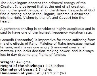 Gomedh Hessonite Shivlinga