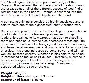 Gold Sunstone Shivaling