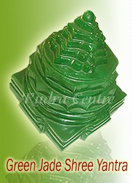 Green Jade Shree Yantra