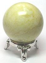 Lemon Serpentine Spheres