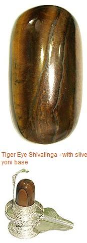Tiger Eye Shivalinga