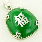 Jade Good Luck Wealth Money Talisman Pendants