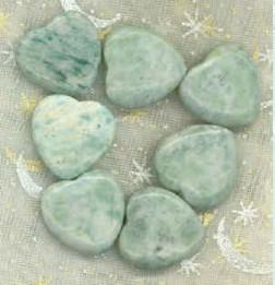 Jade Heart Drilled Beads